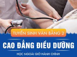Thoát khỏi thất nghiệp nhờ học Văn bằng 2 Cao đẳng Điều dưỡng Pasteur TP.HCM