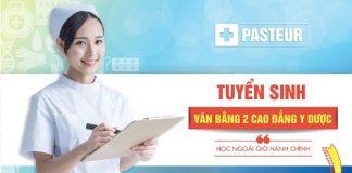 Học Văn bằng 2 Cao đẳng Dược TP.HCM nên đăng kí ở địa chỉ nào uy tín?