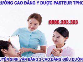 Tuyển sinh Văn bằng 2 Cao đẳng Điều dưỡng Pasteur HCM
