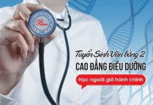 Học phí Văn bằng 2 Cao đẳng Điều dưỡng TPHCM năm 2018 có tăng không?