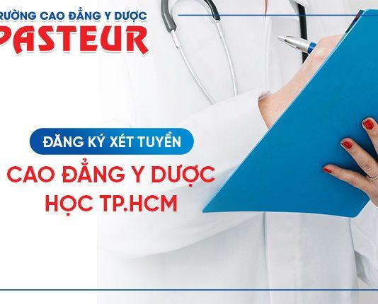 Tốt nghiệp Cao đẳng Dược TPHCM làm được những công việc gì?