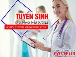 Cao đẳng Điều dưỡng TPHCM năm 2019 có xét tuyển học bạ THPT