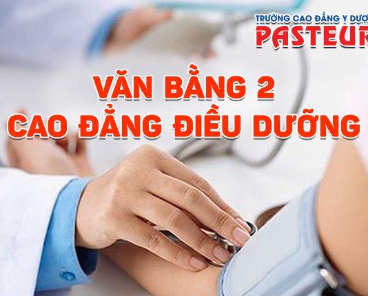 Điều kiện tuyển sinh Văn bằng 2 Cao đẳng Điều dưỡng TPHCM năm 2019