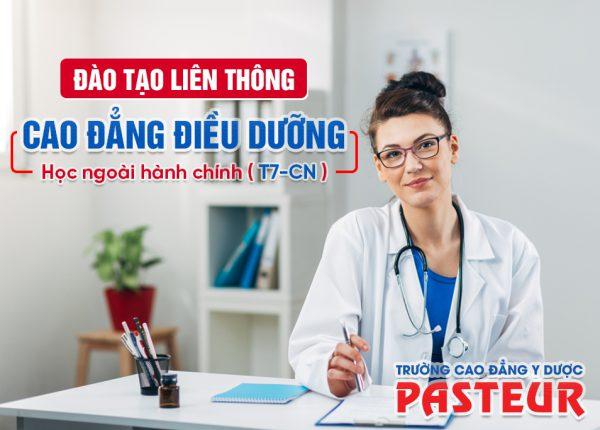 Địa chỉ đào tạo Liên thông Cao đẳng Dược chuyên nghiệp